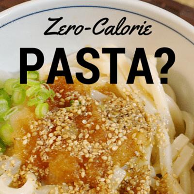 zero-calorie-pasta-